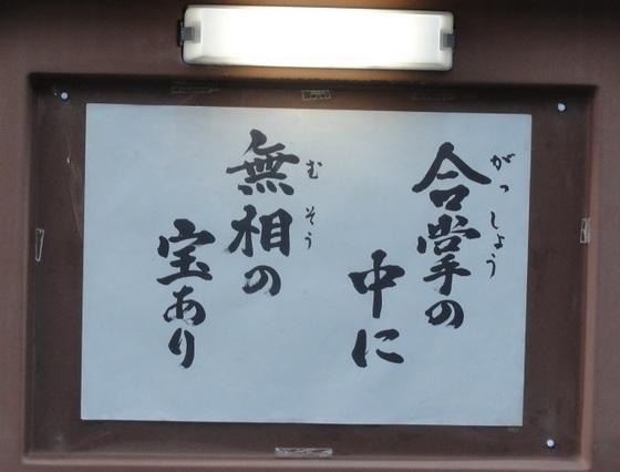 DSC094621.jpg