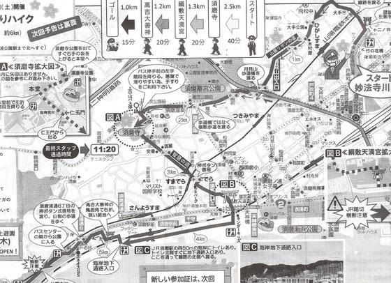 ルート地図.jpg