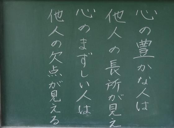 tenneiji_oshie.jpg